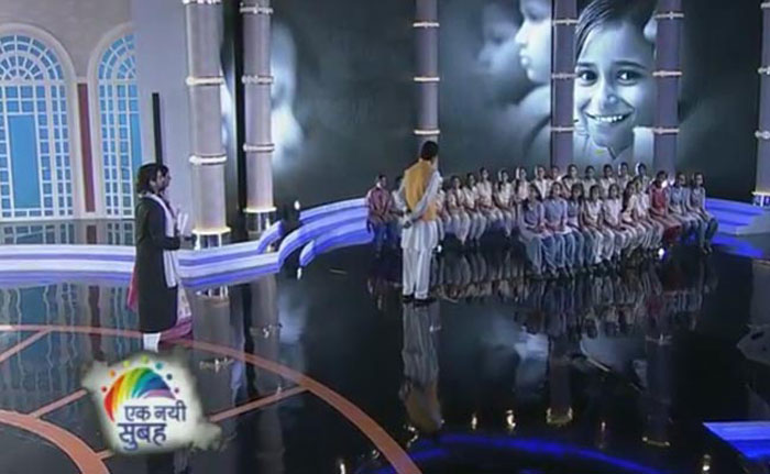 Amitabh Bachchan Proud Of Hosting Girl Child Segment At Government