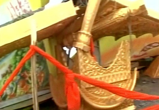 Ujjain Kumbh Mela