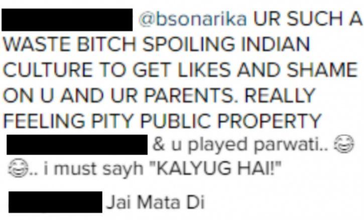 sonarika comments