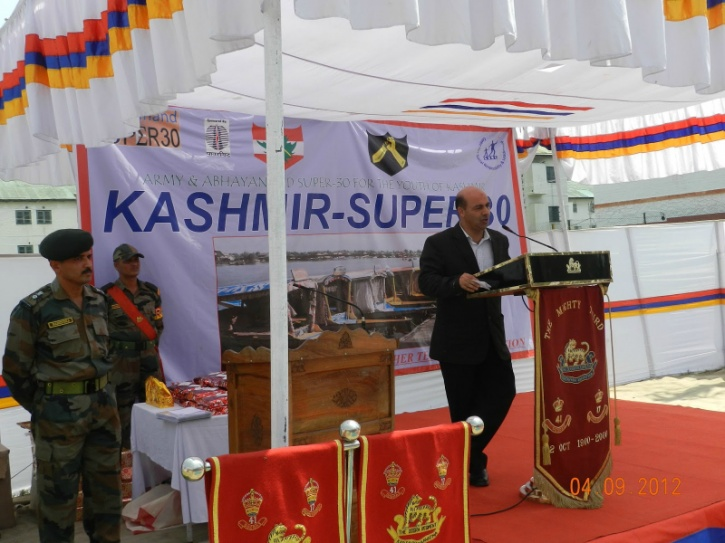 Kashmir super 30