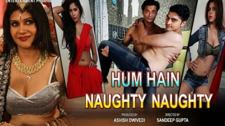 Hum Hain Naughty Naughty