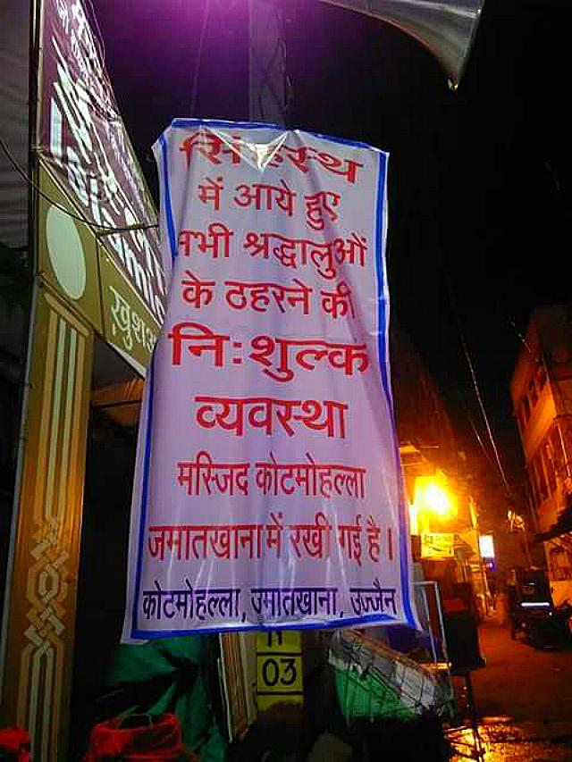 Mosque Ujjain