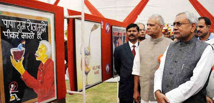 Liquor Ban And Nitish Political Statesmanship