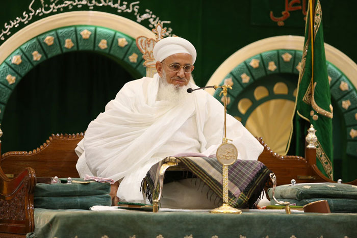 Bohra cleric urges female genital mutilation?