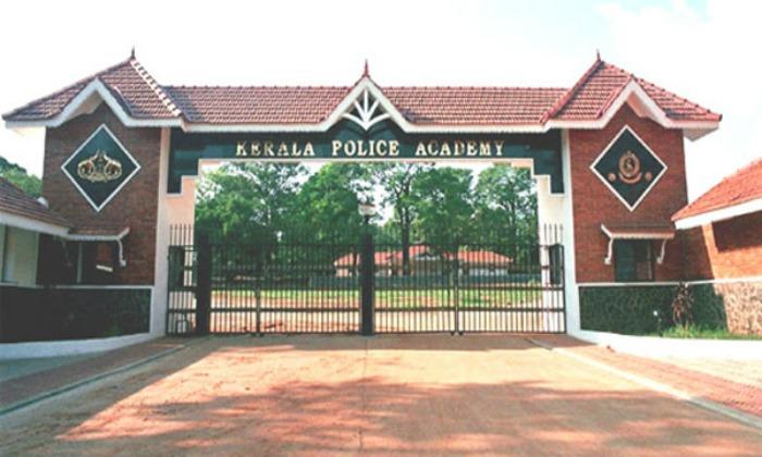 Kerala Police Academy