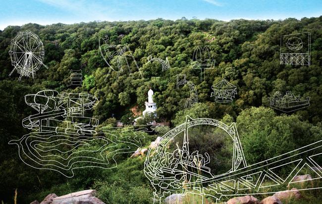 mangar forest