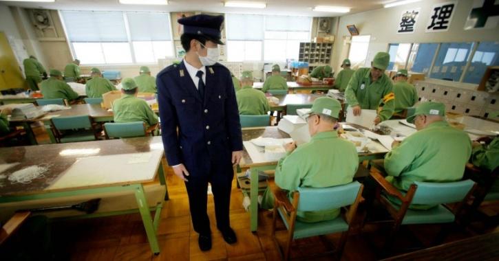 Onomichi Prison