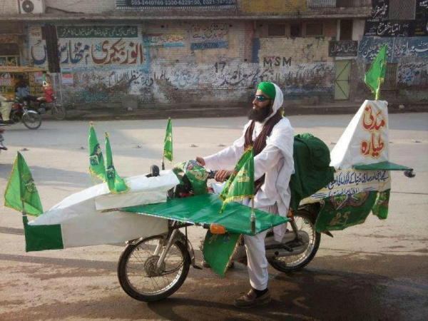 Pakistan space mission funny