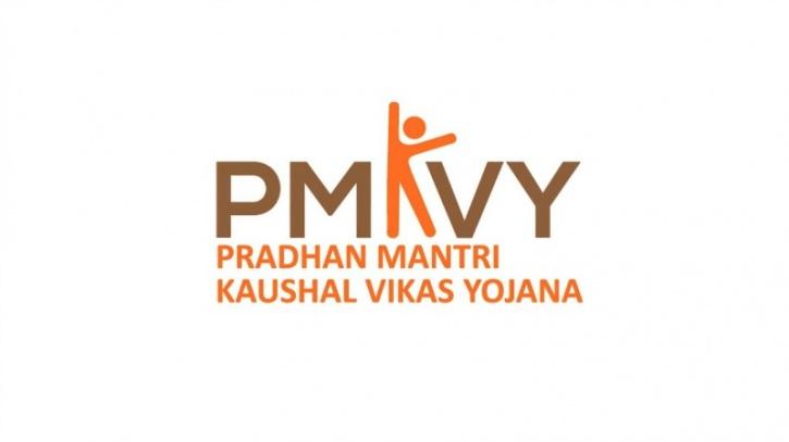 Pradhan Mantri Kaushal Vikas Yojana