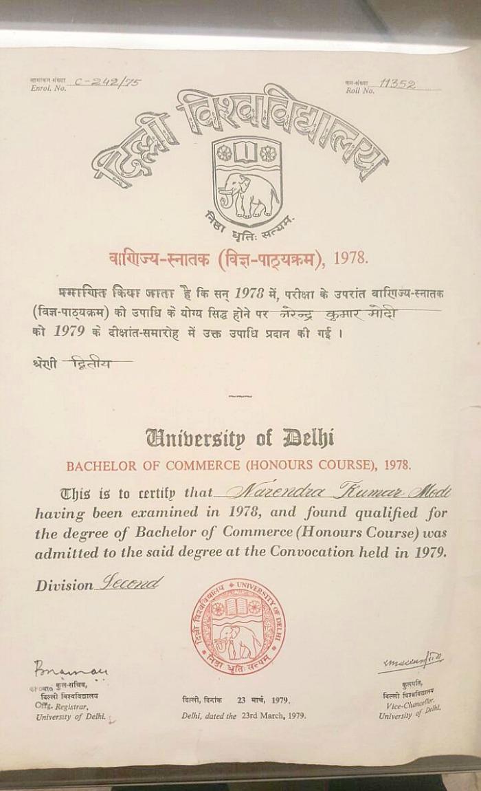 Narendra Modi Degree