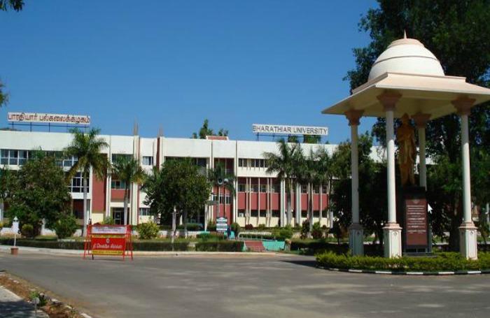bharathiar university gate