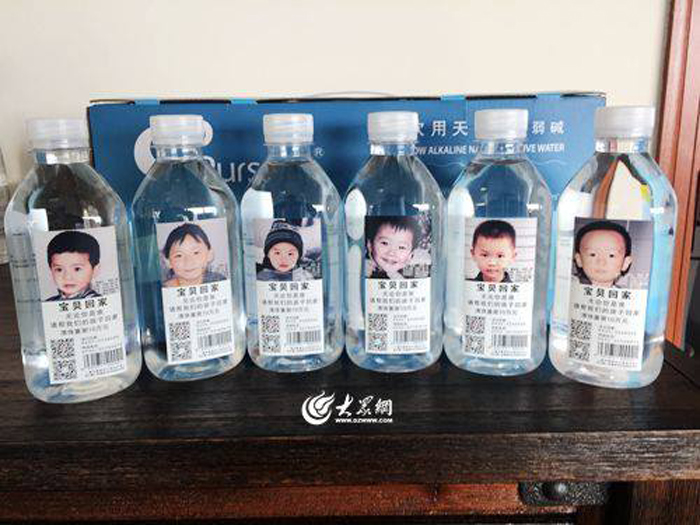 Mineral water bottles in China attempt to locate missing children