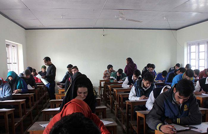 Kashmir Students