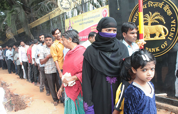 Queue Out Side of RBI