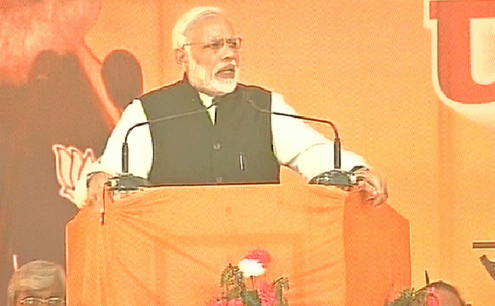 PM modi Agra