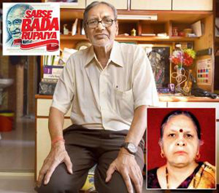 Professor Amarnath Agrawal