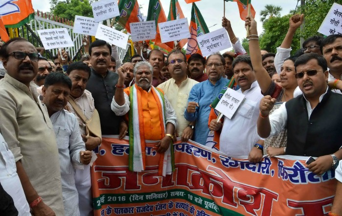 Bihar BJP