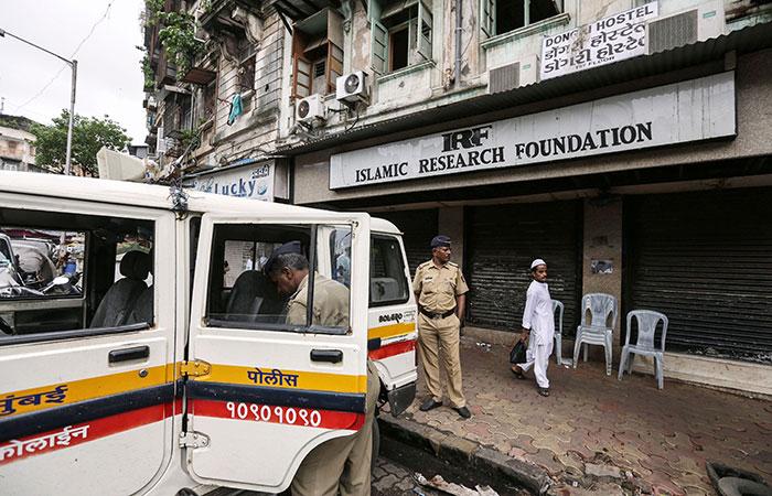 Islamic Research Foundation