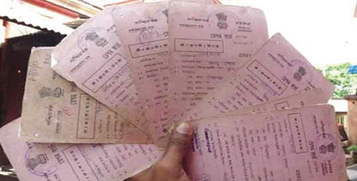 Temple Priest Makes Ration Card In Lord Krishna