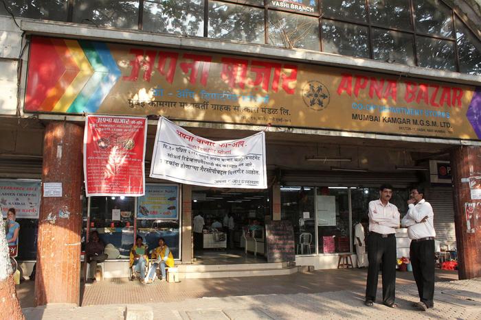 consumer cooperative stores