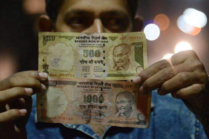 Fake Note War On India