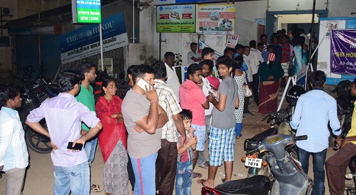 ATM out of Cash BCCL