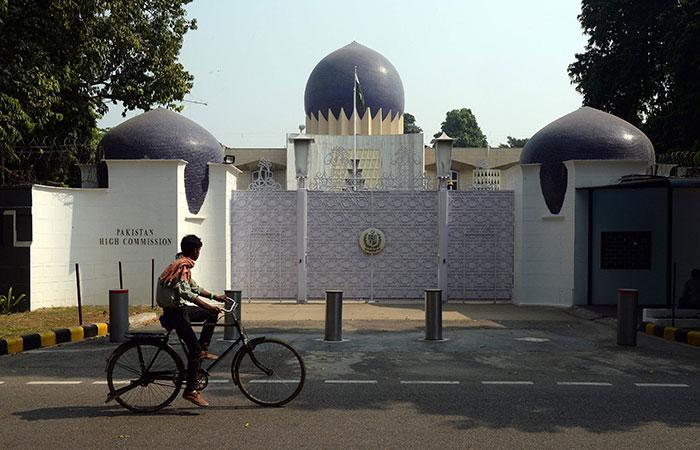 Pakistan High Commission