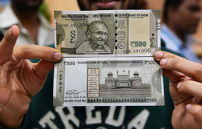 New Note of 500