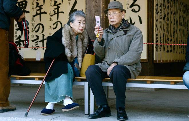 old people japan
