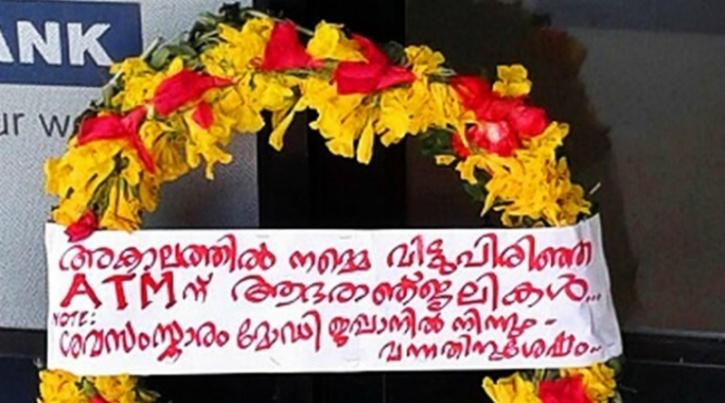 atm mourning wreathe