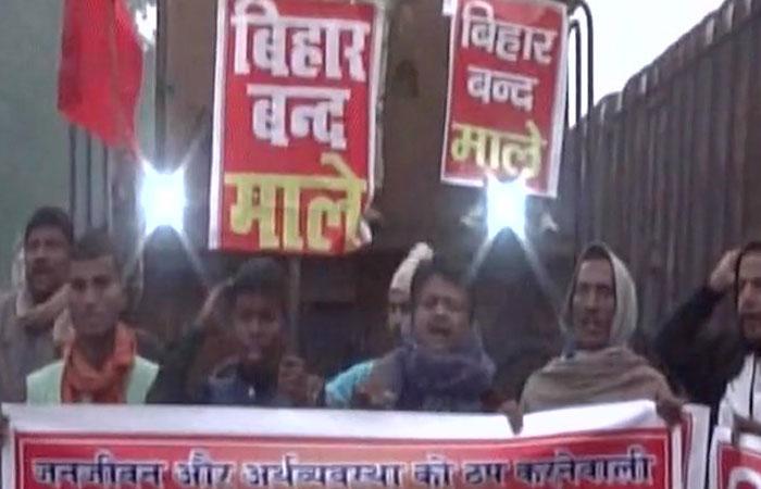 Protest in Bihar