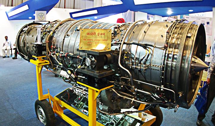 Kaveri engine