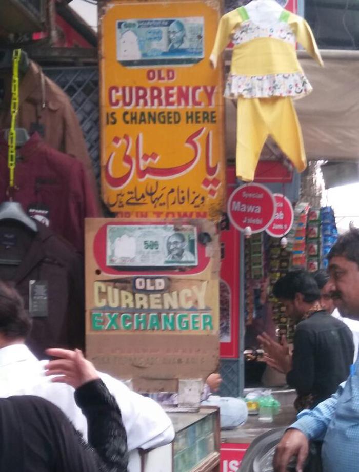 money exchange india