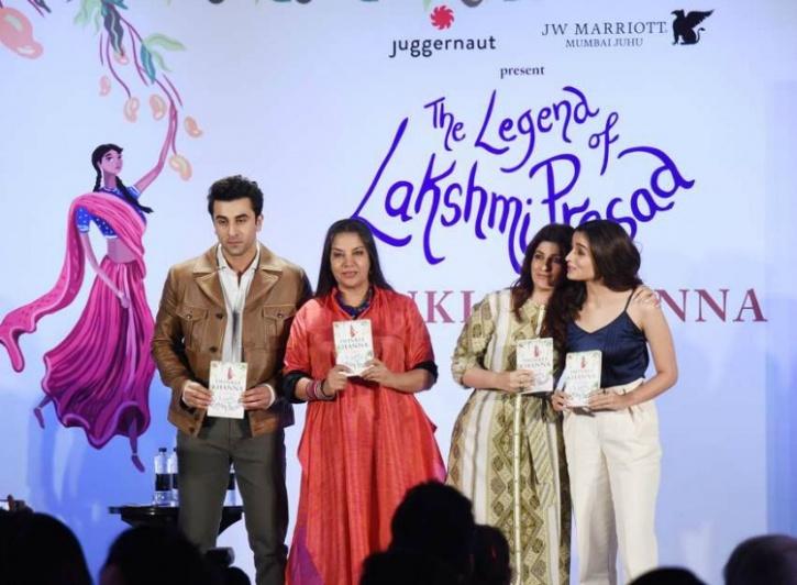 The Legend Of Laksmi Prasad