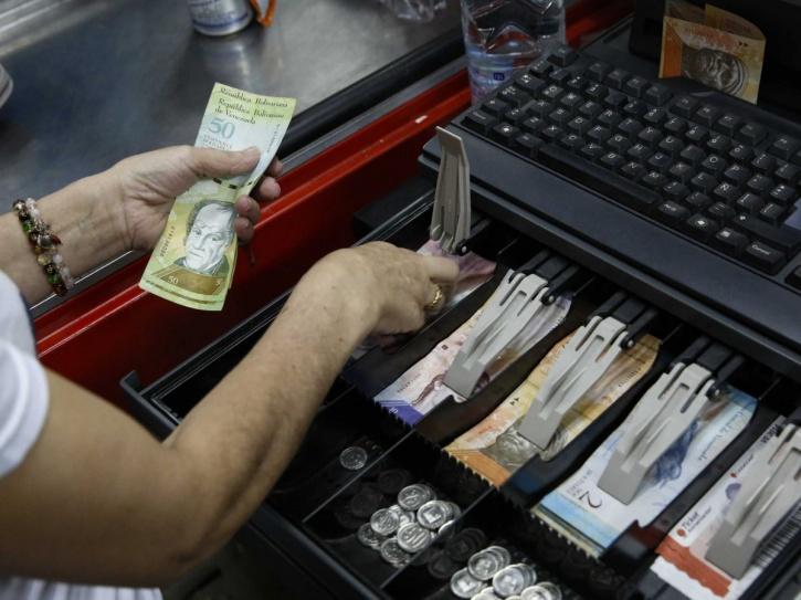 bolivar currency