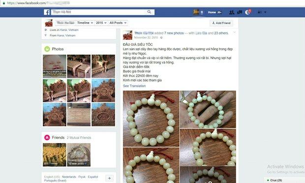 animl parts trade on facebook
