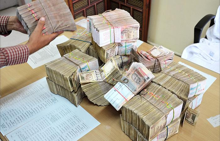 Black Money Declared