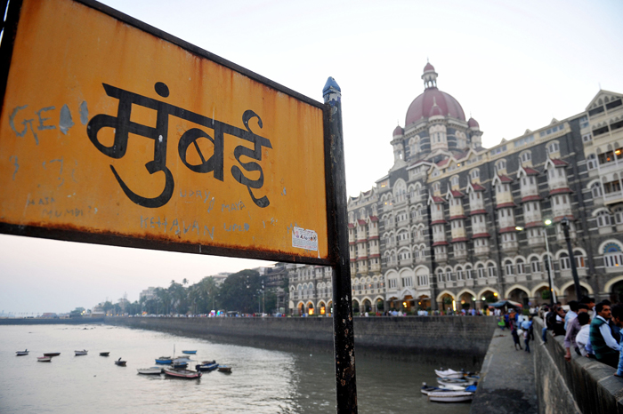 Pakistan To Inspect Boat Used By 26/11 Terrorists On Thursday