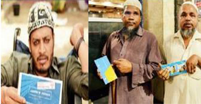 Beggars in Ajmer
