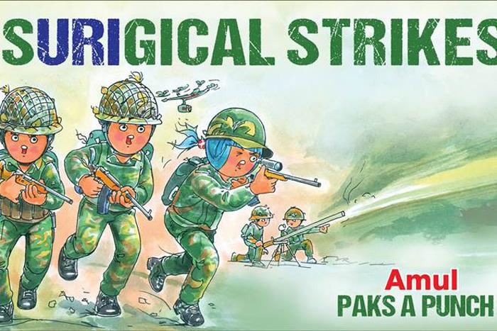 sURIgical Strikes