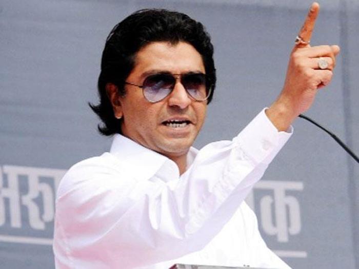 Raj Thackeray-led MNS