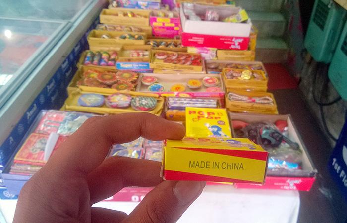 Boycott Chinese Product