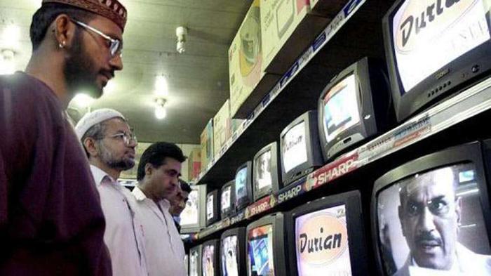 Pakistan bans broadcast