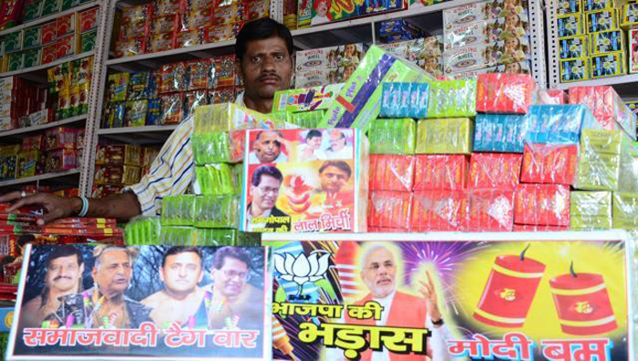 Samajwadi Rocket, Angry Bomb Put Sales On Fire In Lucknow