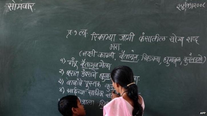 hindilearner