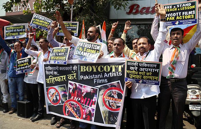 Protest against ADHM