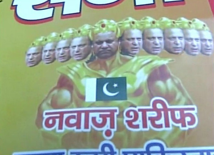 Sharif Poster