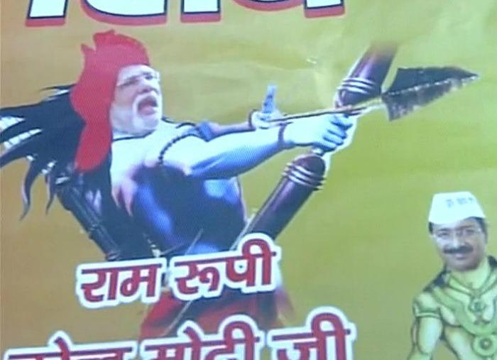 Modi Poster