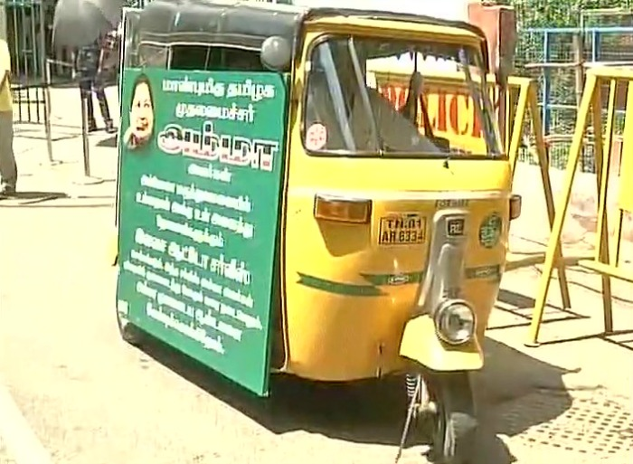 Tamil Nadu Auto