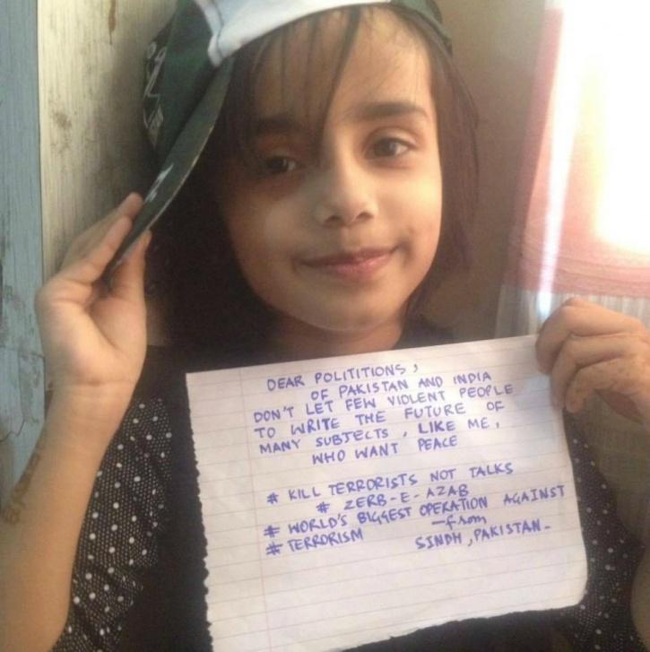 Rida Chandio from Sindh, Pakistan